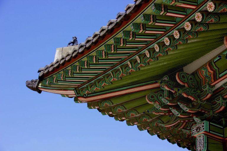 Korean Archetectur